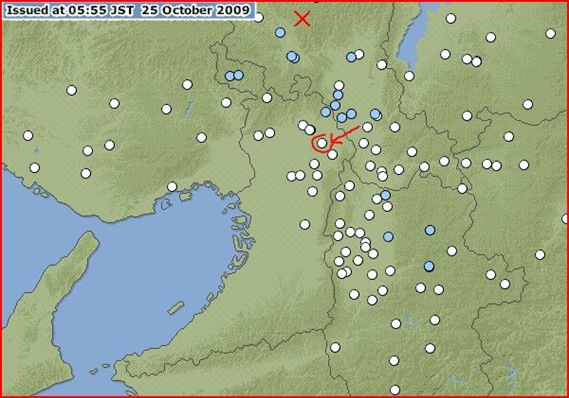 Earthquake1 Hirakata Shi